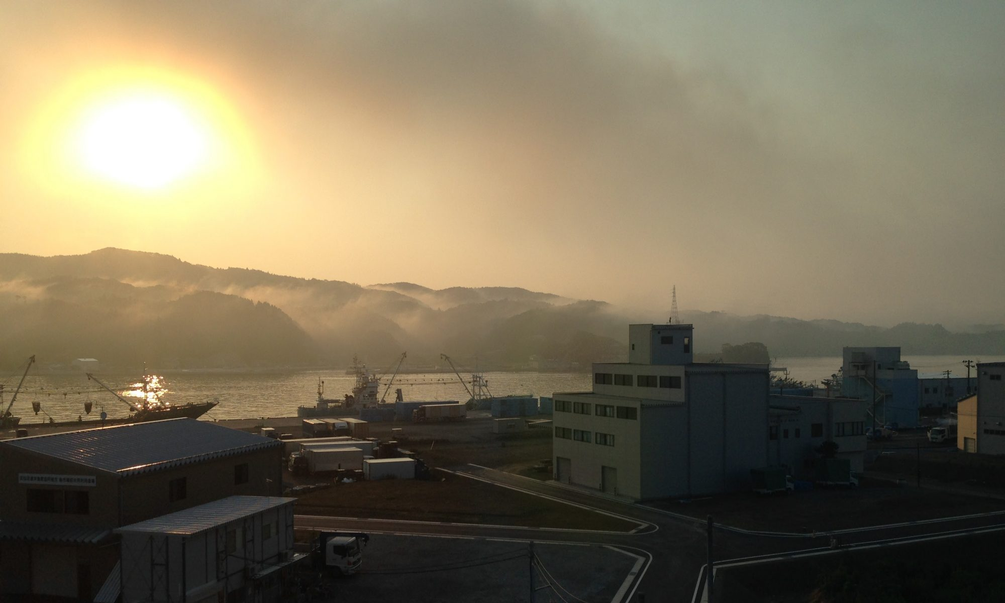 東京海洋大学 産学・地域連携推進機構